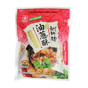日正 劉師傅油蔥酥 120g/包【康鄰超市】