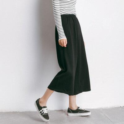 高腰休閒喇叭褲闊腿九分寬褲樂天時尚館。預購。[全店免運]