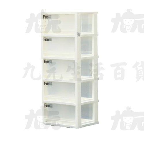 【九元生活百貨】聯府LR-50集寶五層櫃(附輪)(二小抽)置物櫃收納櫃LR50
