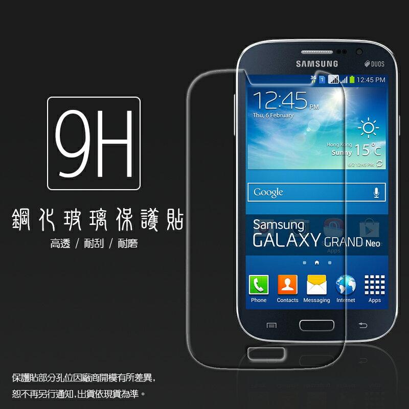 超高規格強化技術 Samsung Galaxy Grand Duos i9082/i9060 共用/鋼化玻璃保護貼/強化保護貼/9H硬度/高透保護貼/防爆/防刮