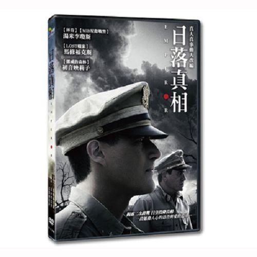 日落真相DVD湯米李瓊斯馬修福克斯