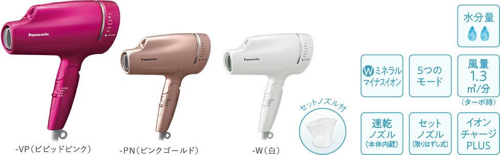 最新款ㄧ年保固 日本公司貨 Panasonic EH-CNA9B 奈米水離子 吹風機 負離子 非 eh na99 na98 NA97 CNA99 母親節禮物