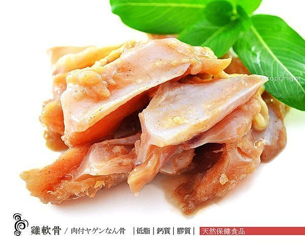 極禾楓肉舖&調味雞軟骨