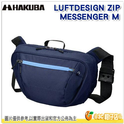 HAKUBA LUFTDESIGN ZIP MESSENGER M 澄瀚公司貨 相機包 腰包 海軍藍