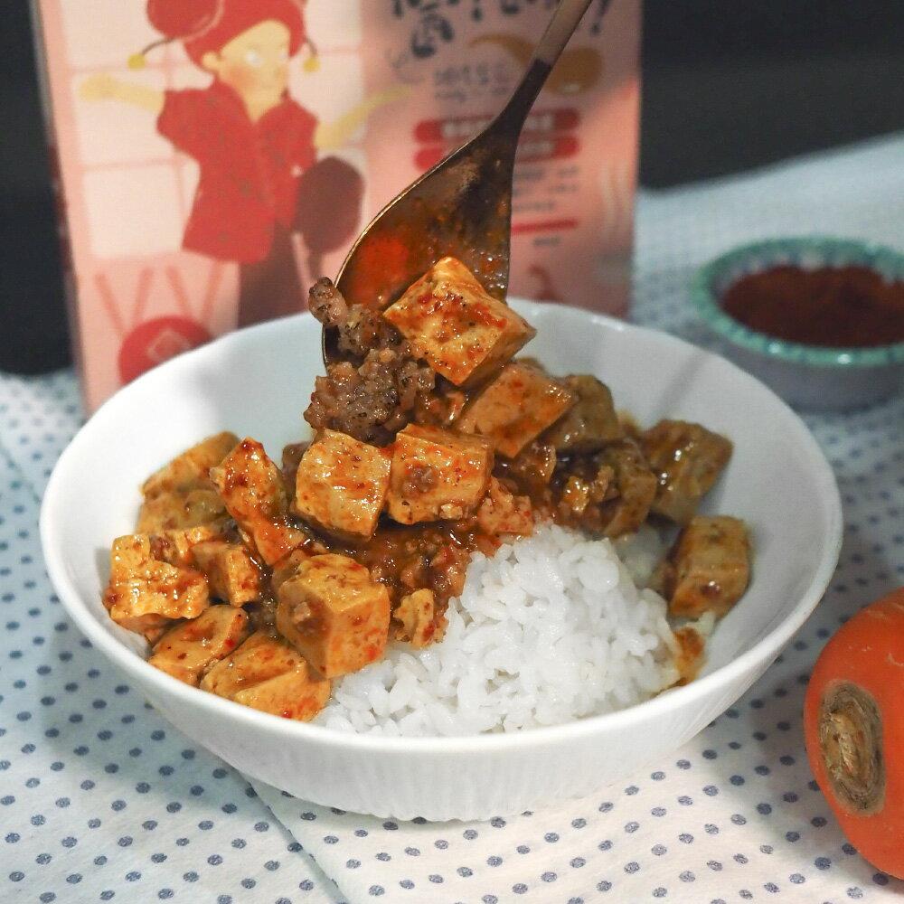 光光盒餐 醬醬醬系列/中華麻婆豆腐/調理包 200g/包