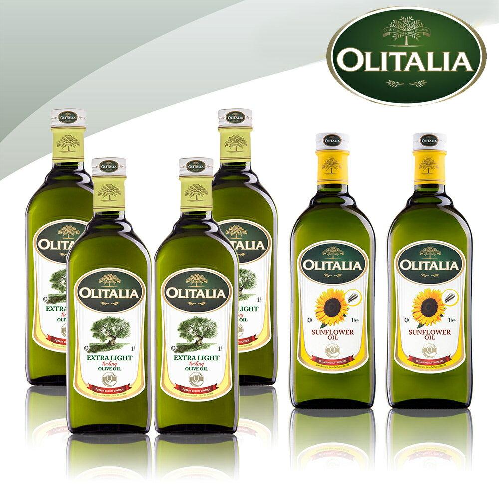 【奧利塔olitalia】1000ML精製橄欖4瓶+葵花油2瓶 (6瓶禮盒組)A240007x4_A270002x2