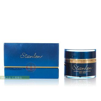 台糖詩丹雅蘭 頂級魚子睡眠修護霜(30g/瓶)x1
