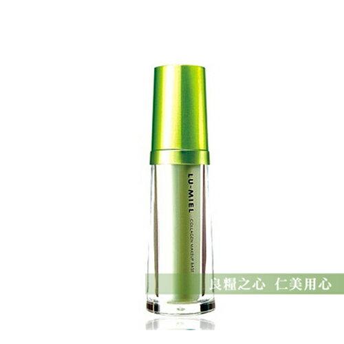 仁美良食:台鹽綠迷雅全新膠原蛋白修容隔離霜(30ml)