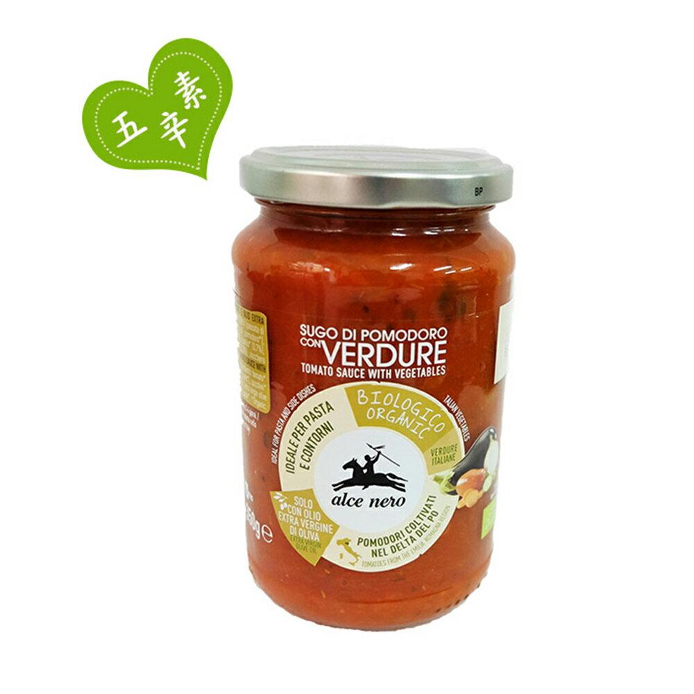 Alce Nero有機尼諾 | 有機蕃茄蔬菜義大利麵醬(350g)