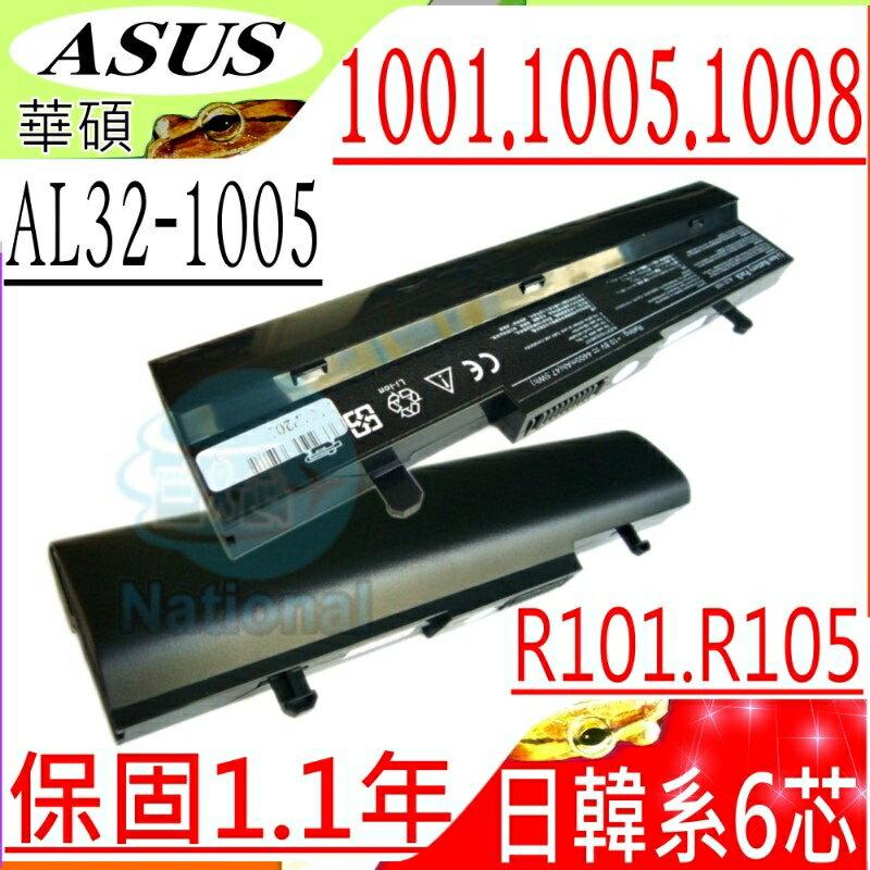 ASUS 電池-華碩 EEEPC ML31-1005,ML32-1005,PL31-1005,1001PX,1101HGO,1005HAB,R101,R105,1001,1001HA,1001P,10