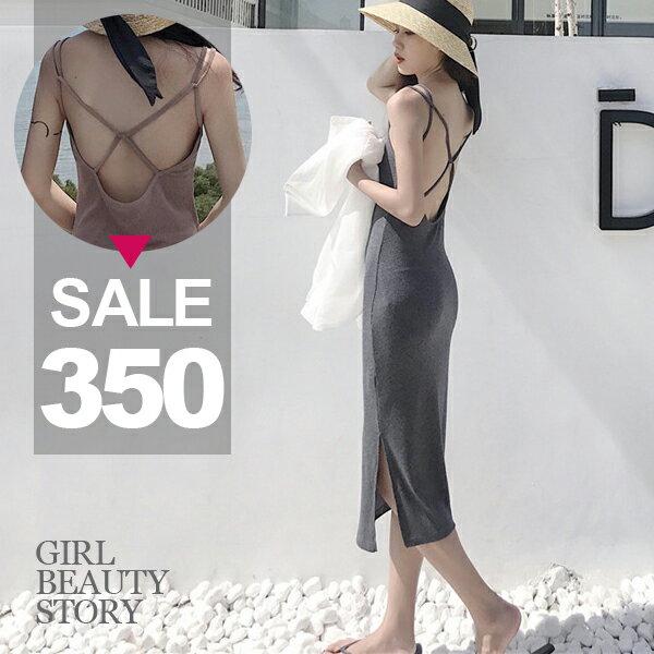 SiSi Girl:SISI【D7159】Chic風細肩吊帶無袖露肩中長款修身顯瘦下襬開叉連身裙洋裝