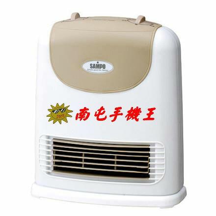 <br/><br/>  @南屯手機王@ 聲寶 陶瓷式 電暖器 HX-FD12P 宅配免運費<br/><br/>