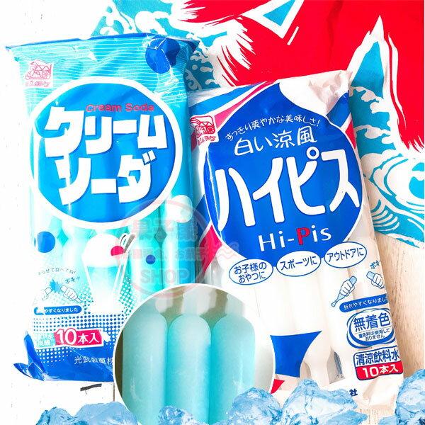 日本光武冰棒(單包10支入)冰凍後即成好吃冰棒[JP709]
