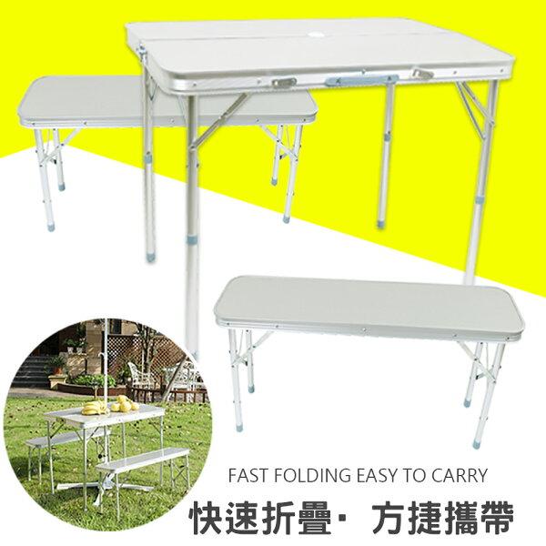 【1+1】加大升級鋁合金折疊桌椅一桌2椅