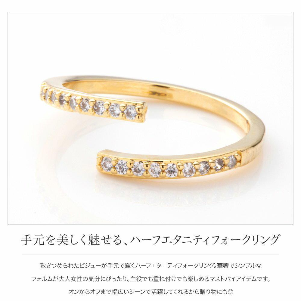 日本Cream Dot  /  簡約鋯石戒指  /  p00012  /  日本必買 日本樂天代購  /  件件含運 1