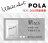 【海洋傳奇】【日本出貨】  POLA WHITESHOT (180粒) 2018最新版 1