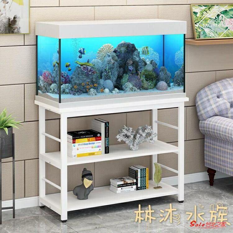 魚缸架 草缸架實木魚缸底櫃定做魚缸架子簡易家用型魚缸底座多層烏龜缸架T