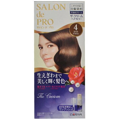【SALON De PRO】日本DARIYA沙龍級白髮專用快速染髮霜 / 無味免調和 1