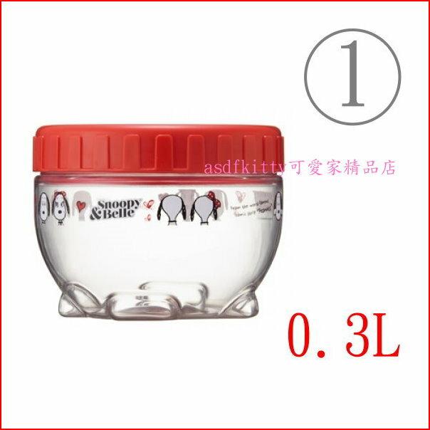 asdfkitty可愛家☆SNOOPY史努比樂扣環扣型密封罐/收納罐-1號-300ML-韓國正版商品