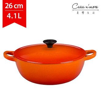 Le Creuset 媽咪鍋 鑄鐵鍋 炒鍋 深鍋 燉鍋 湯鍋 26cm 4.1L 火焰橘 法國製
