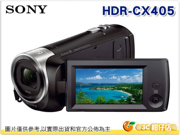 送原廠包+清潔組+保護貼SONYHDR-CX405數位攝影機台灣索尼公司貨二年保固CX405