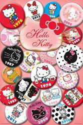 Hello Kitty繽紛圖鑑拼圖1000片-122