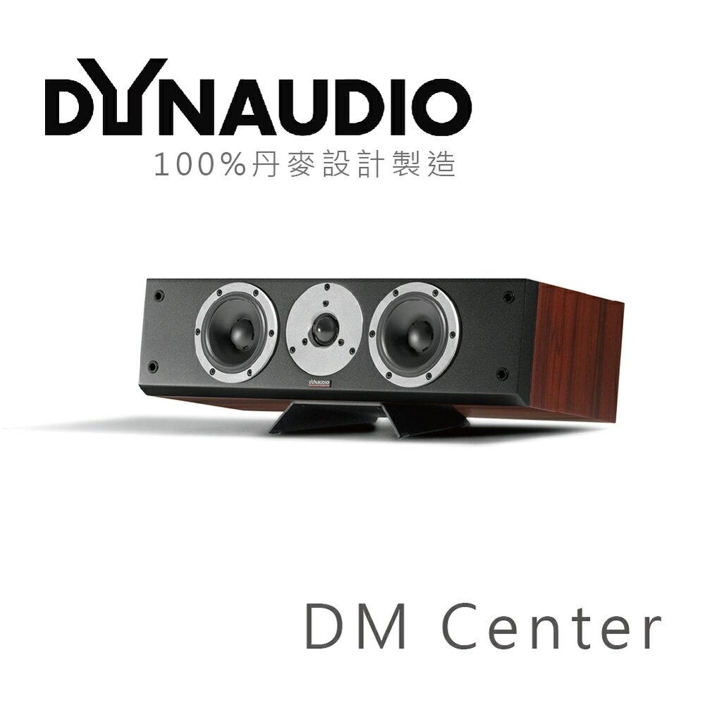 <br/><br/>  【丹麥 Dynaudio】DM Center 中置喇叭(黑色/紅木色)<br/><br/>