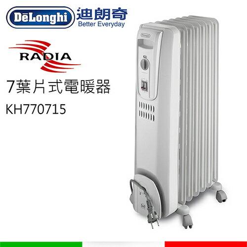 【Delonghi 迪朗奇】7葉片式 熱對流 電暖器 KH770715【三井3C】