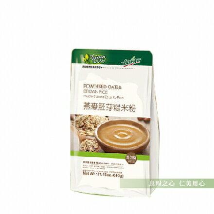 健康時代 燕麥胚芽糙米粉^(600g 袋^)_無加糖