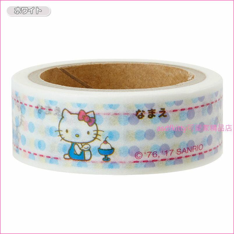 asdfkitty可愛家☆KITTY白色姓名紙膠帶-也可當美勞.卡片裝飾貼-日本製
