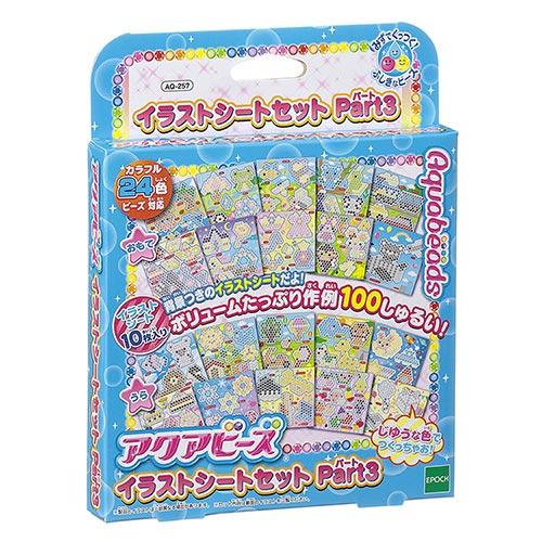 《 EPOCH DIY 》水串珠模紙組