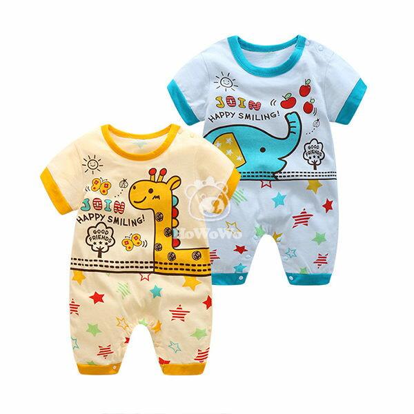 嬰兒短袖兔裝  寶寶連身裝 嬰幼兒童裝 CAB22329 好娃娃