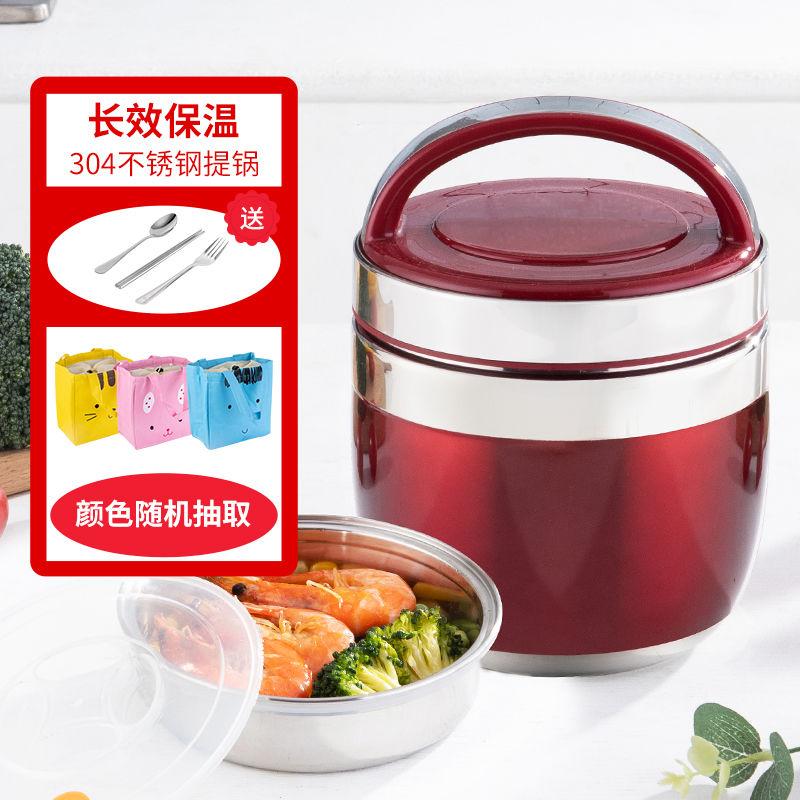 保溫飯盒二層成人提鍋白領手提紅色不銹鋼學生便當盒雙層分格