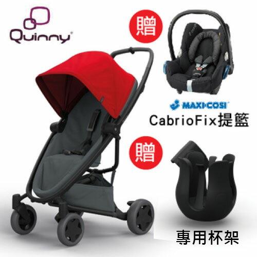 【贈提籃+杯架】荷蘭【Qunniy】ZAPP X FLEX PLUS 旗艦版嬰兒手推車(四輪/ 一體式把手)(2017 全新上市)-4色 0