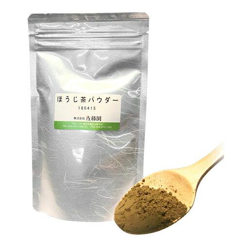 佐藤園焙茶粉