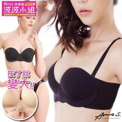 完美版 波波小姐 浮翼挺隱形浮力內衣 充氣隱形胸罩 爆乳比基尼婚宴新版 miss double/vstyle-Anna S.