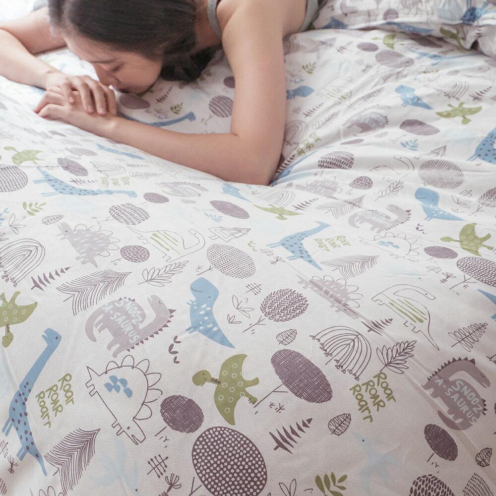 恐龍樂園 100%天絲床組 (40支) 床包 / 寢具 / 兩用被 棉床本舖 7