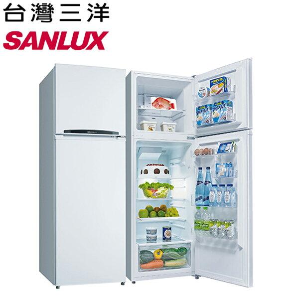 【SANLUX台灣三洋】250公升雙門定頻冰箱SR-B250B3【三井3C】
