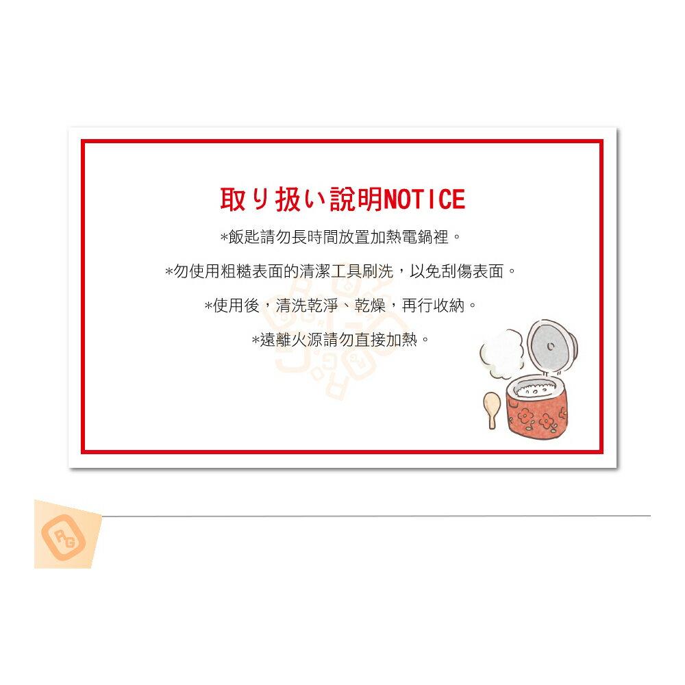 ORG《SD1415a》台灣製MIT~飯匙+收納盒 磁吸飯匙盒 飯勺 飯勺盒 飯勺收納盒 飯匙收納 廚房用品 磁鐵飯匙盒 8