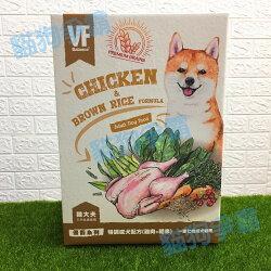 【貓狗爭霸】魏大夫 特調成犬配方 雞肉+糙米 1.5kg 成犬飼料 狗飼料