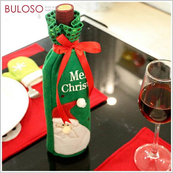 不囉唆:《不囉唆》聖誕_亮片裝飾酒瓶套雪人聖誕樹聖誕交換禮物擺飾(可挑色款)【A425773】