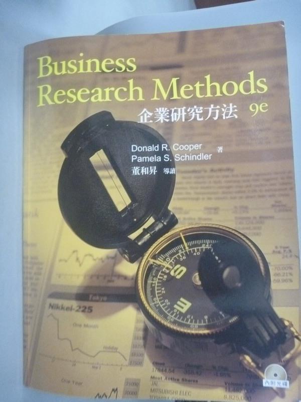 ~書寶 書T1/大學商學_WFZ~Business Research Methods企業研