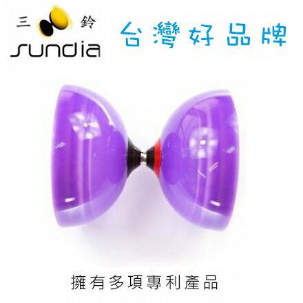 SUNDIA 三鈴 炫風三培鈴系列 SH.3B.CP炫三透紫 / 個