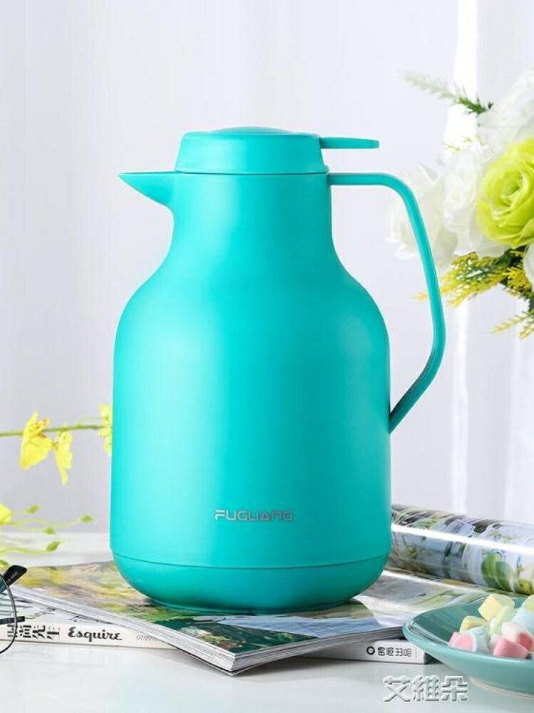 保溫水壺保溫壺家用熱水瓶大容量熱水壺暖瓶家用水壺保溫水瓶 女神節樂購
