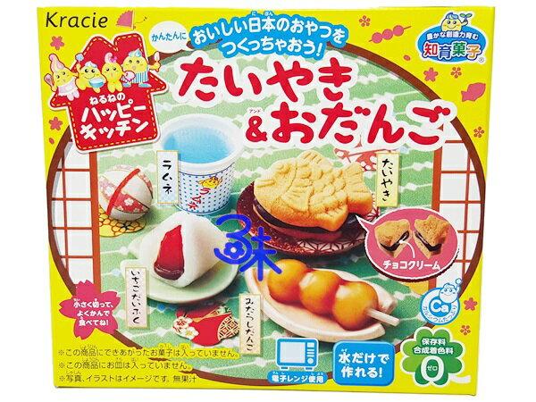 (日本) Kracie可利斯 手工diy 糖果-鯛魚燒&丸子 1盒 39 公克 特價 123 元【4901551355051】( 知育菓子DIY快樂廚房日式點心)