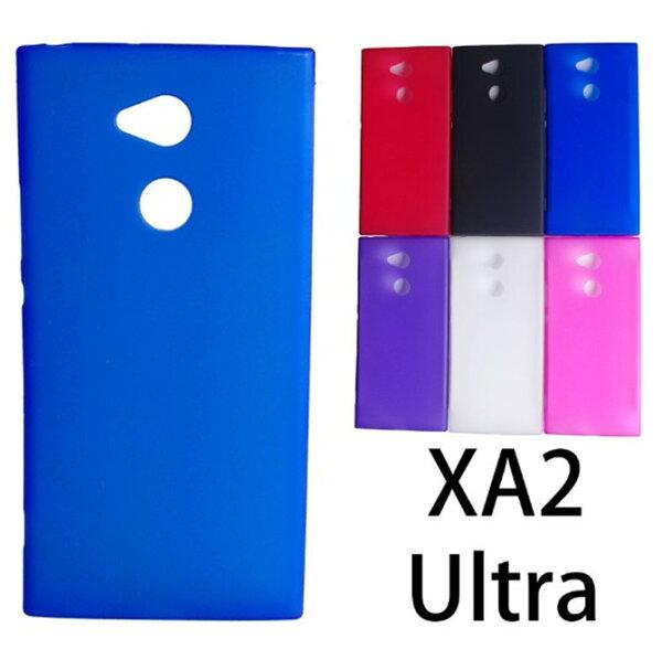 SONYXA2U星奇磨砂透明軟硅胶防保護套