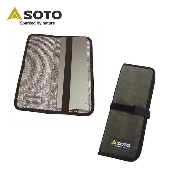 SOTO迷你摺疊桌專用收納套坐墊ST-6301