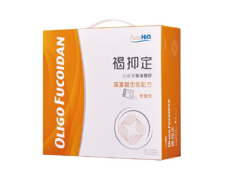 ~打鋼過年~ 褐抑定 特賣來了! 台灣小分子褐藻醣膠 再送小包試用包唷!!數量有限送完為止