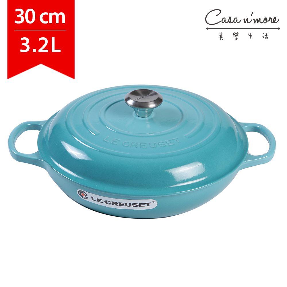 【瘋狂下殺Le Creuset 壽喜燒鑄鐵鍋 淺圓鍋 30cm 3.2L 加勒比海藍 法國製
