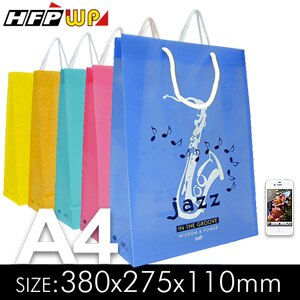 一個只要32元^~10個量販^~ HFPWP A4手提袋 PP環保無毒防水塑膠 製 BWJ